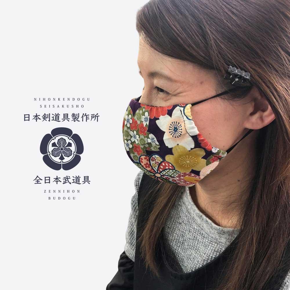 全国TV放送 防具屋さんが作る 話題の抗菌マスク